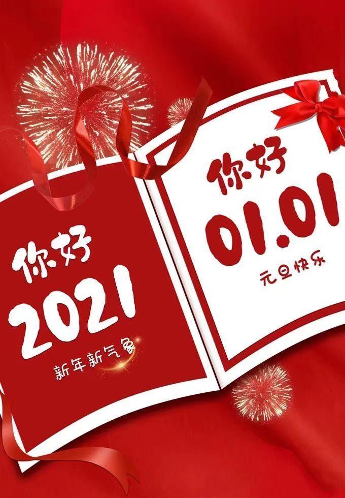 20210101_016.jpg