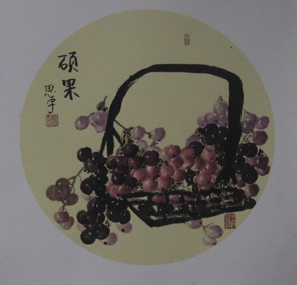 jiasiyu07.JPG